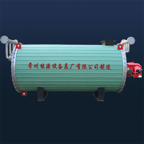 08-Marine-Thermal-Oil-Heaters
